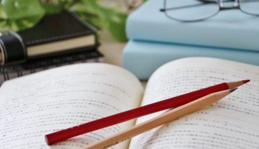 日本語教師養成講座での受講の利点とコースについて