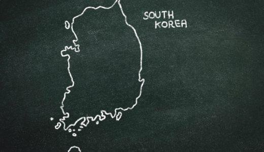 韓国で日本語教師になるには?