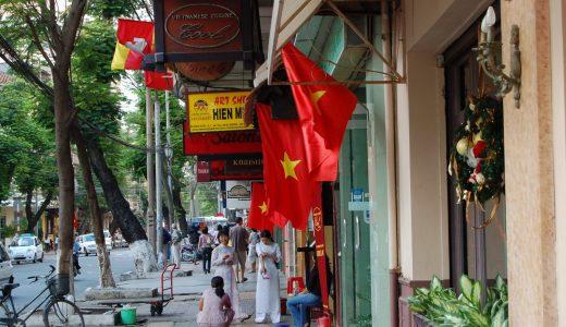 ベトナムで日本語教師として働くには?