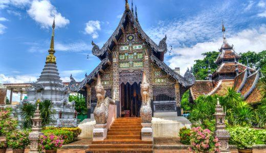 タイで日本語教師になるには?