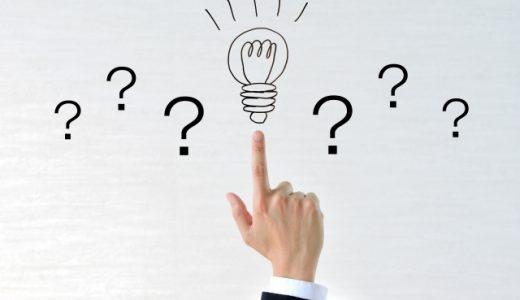日本語教師か企業に就職か?