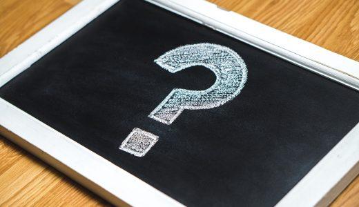 【2020年2月更新】日本語教師の資格どうなる!?公認日本語教師で国家資格になる?
