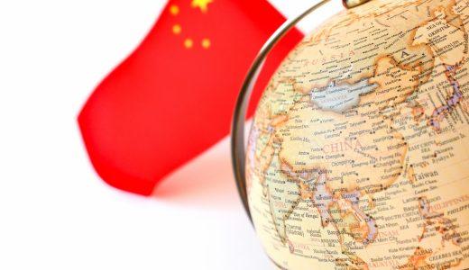 中国で日本語教師として働くには?